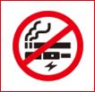 受動喫煙対策へのご協力のお願い